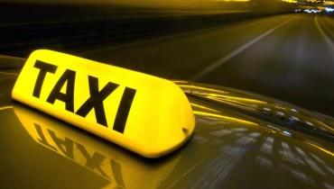 نرمافزار تاکسی بیسیم